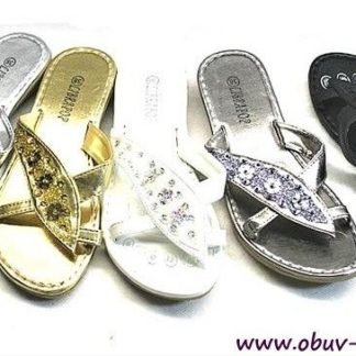 letní sandály zlaté